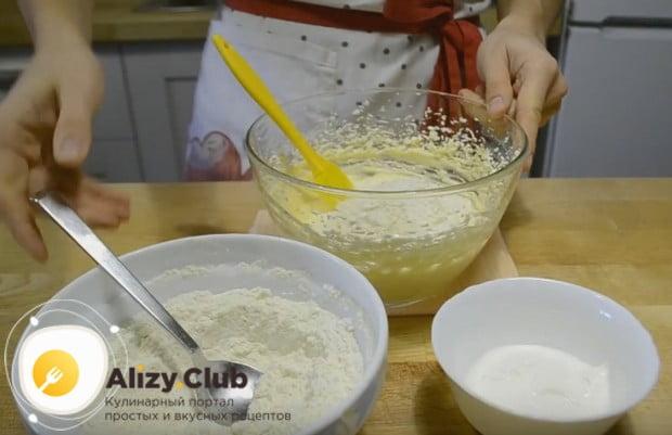 ПО ложке добавляем в тесто то муку, то сметану, чередуя их.