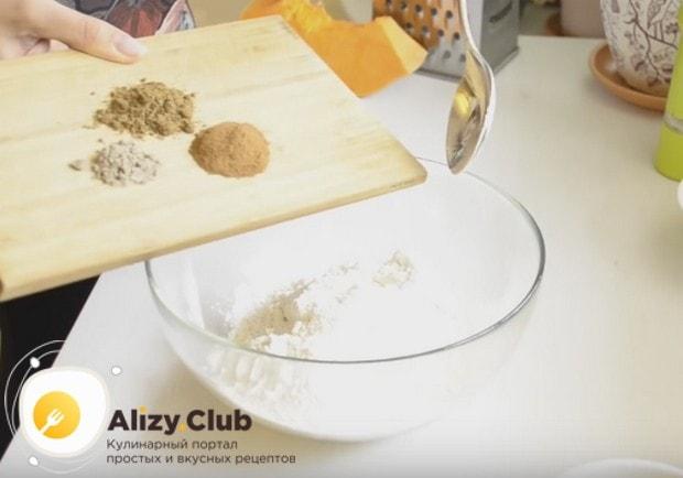 Среди рецептов кексов с тыквой выделим также этот простой рецепт.