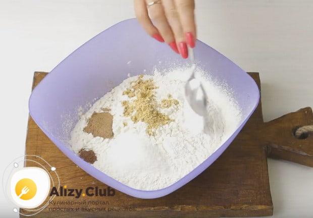 В отдельной емкости смешиваем сухие ингредиенты.
