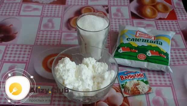 Ингредиенты для творожного крема со сметаной