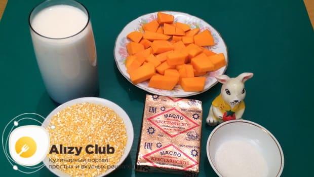 Для приготовления кукурузной каши на молоке с тыквой, нужно подготовить необходимые ингредиенты по рецепту