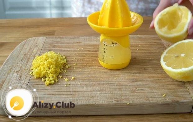 кекс с лимоном рецепт с фото