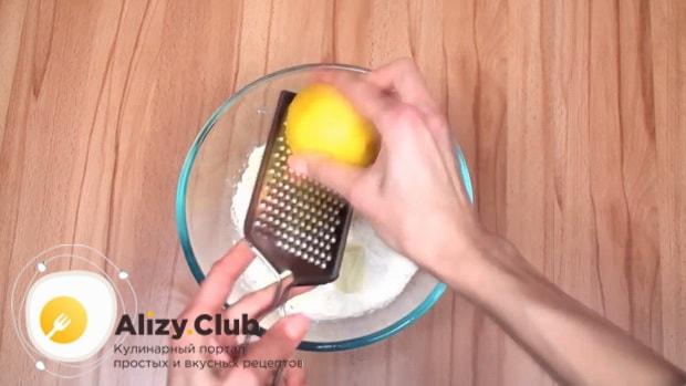 Для приготовления макового кекса натрите цедру.