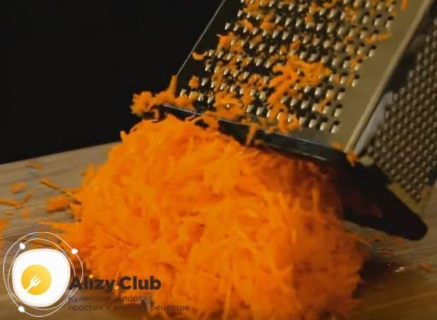 Морковь чистим, моем и натираем на мелкой терке.