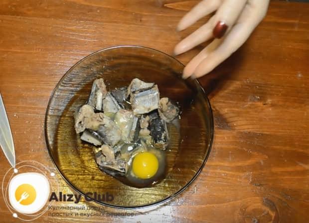 Выложив в миску рыбные консервы, добавляем к ним яйцо.