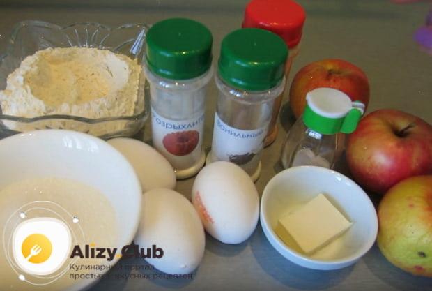 предварительно подготавливаем продукты