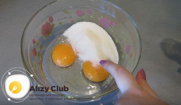 в миску с желтками добавляем сахар