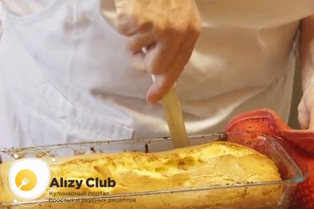 Остывший пирог аккуратно извлекаем из формы.