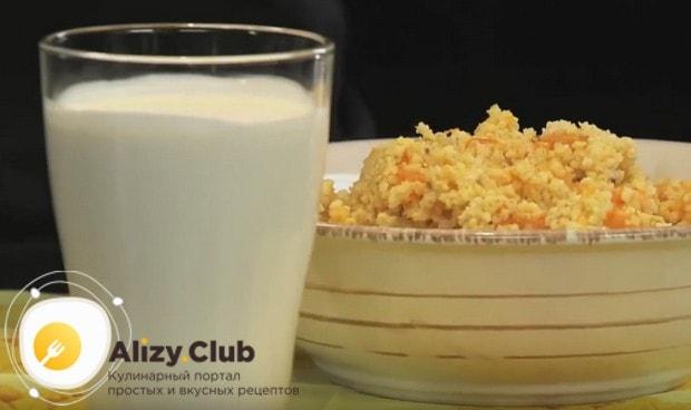 Такое блюдо будет отлично сочетаться со стаканом молока.