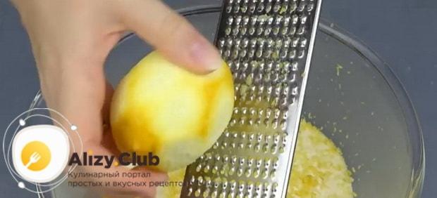 По рецепту, для приготовления манник на кефире натрите цедру.