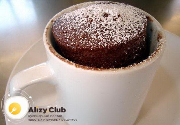 Вкусный кекс безысходность, приготовленный по простому рецепту в микроволновке готов.