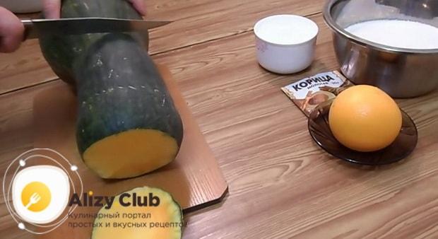 Простой рецепт приготовления цукатов из тыквы.