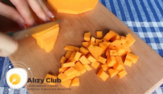 Для приготовления тыквы в мультиварке по рецепту, подготовьте все ингредиенты.