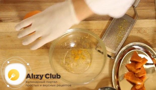 Натираем в миску цедру апельсина на мелкой терке
