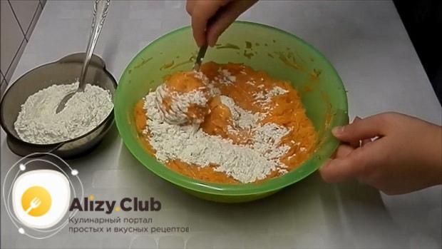 Для приготовления лраников из тыквы, добавьте в тесто муку.
