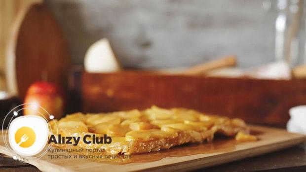 Попробуйте приготовить яблочный пирог со слоеным тестом