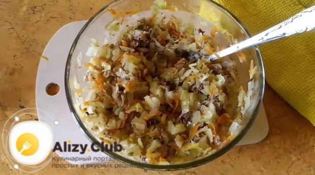 Готовые овощи перекладываем в миску и даем им остыть