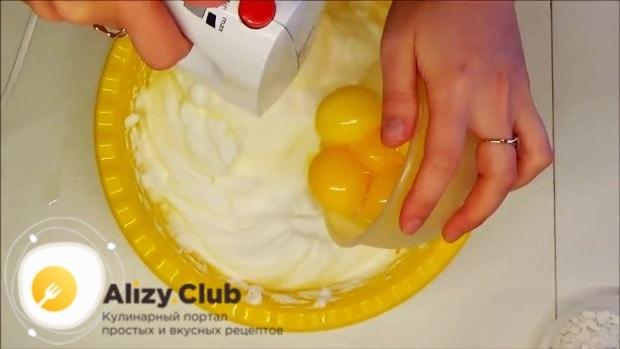 По одному вводим желтки и на маленькой скорости продолжаем взбивать