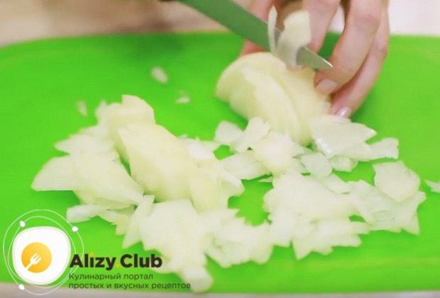 Мелко нарезаем луковицу.