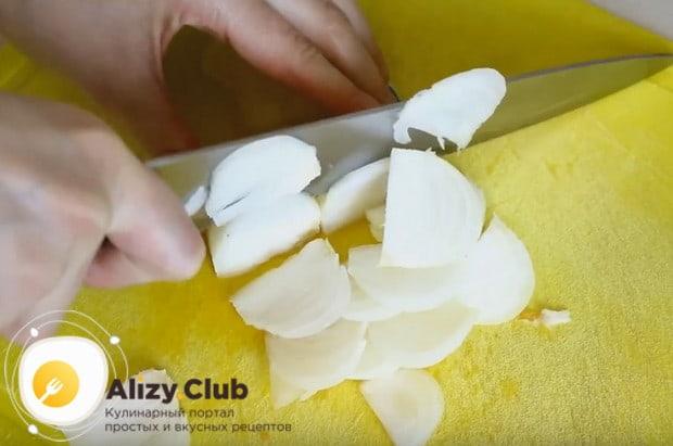 Полукольцами режем лук.