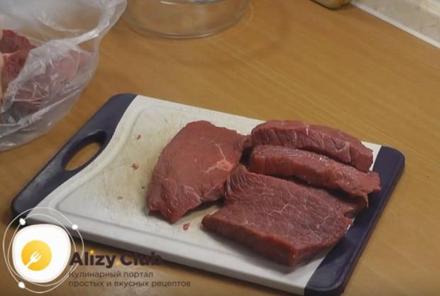 Нарезаем мясо поперек волокон на кусочки шириной 2-3 см.