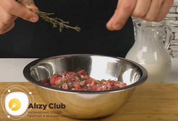 Наш рецепт с фото поможет вам приготовить вкусный рубленный бифштекс из говядины.