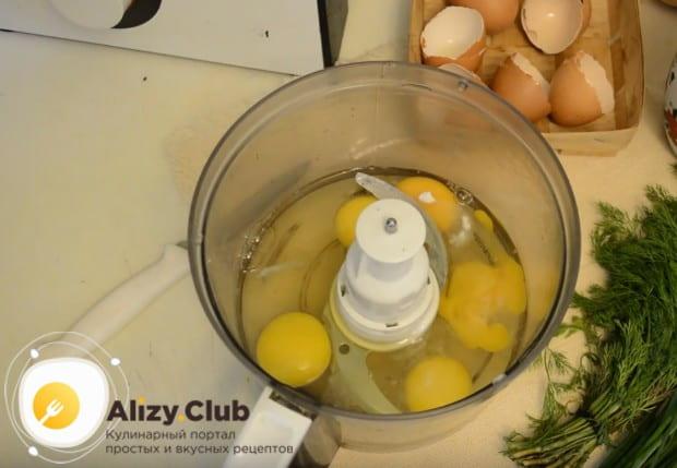 В чашу комбайна или миску выбиваем 5 яиц, добавляем соль.