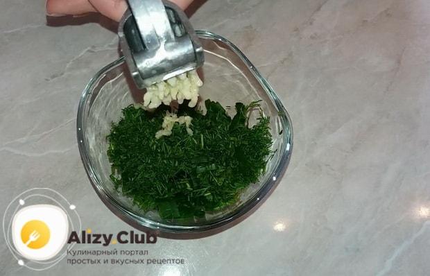 Нарежьте зелень для приготовления чесночных булочек.