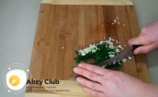 Для приготовления булочек с чесноком и зеленью нарежьте зелень.