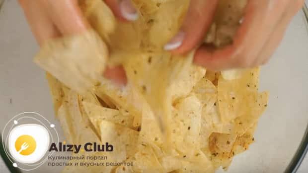 Отправляем заправку в наши чипсы из лаваша