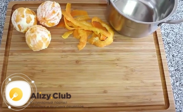Тем временем очищаем два апельсина от оставшейся корки