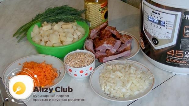 подготовьте ингредиенты для приготовления горохового супа в мультиварке.
