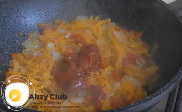 Добавляем в зажарку томатную пасту.