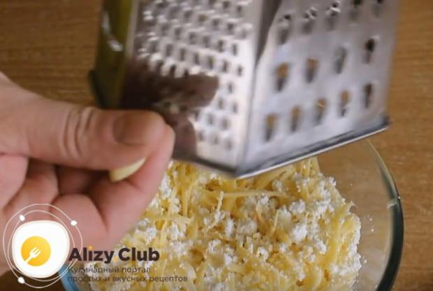 В сырно-творожную начинку натираем на мелкой терке зубчик чеснока.