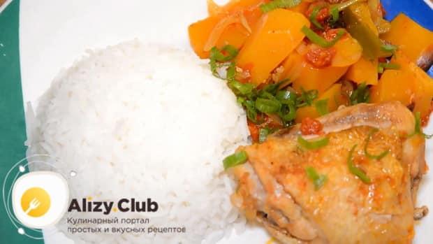 Подавайте вкусную курицу с тыквой с рисом или овощами.