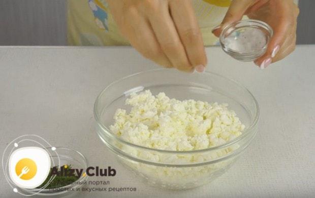 Чтобы приготовить рулет из лаваша с творожным сыром, немного разминаем творог вилкой и солим его по вкусу.