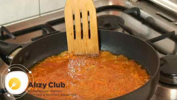 Нужно приготовить соус