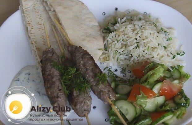 Подавайте готовые кебабы с рисом, салатом и соусом.