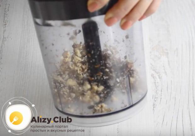В блендере измельчаем подсушенные грецкие орехи.