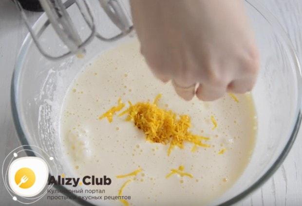 Добавляем растительное масло, а также апельсиновую цедру.