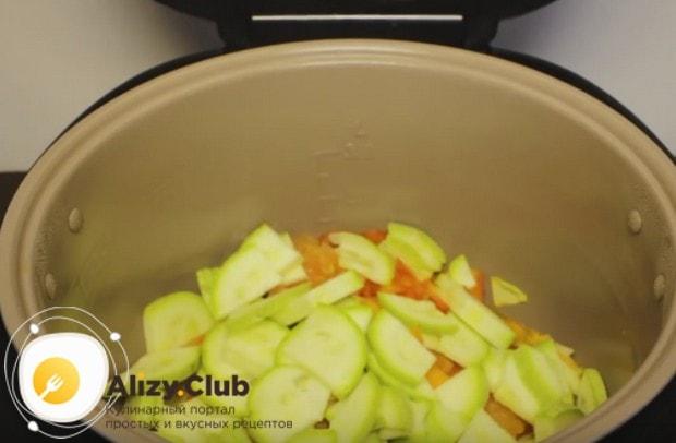 Готовим овощи 40 минут в режиме тушения.