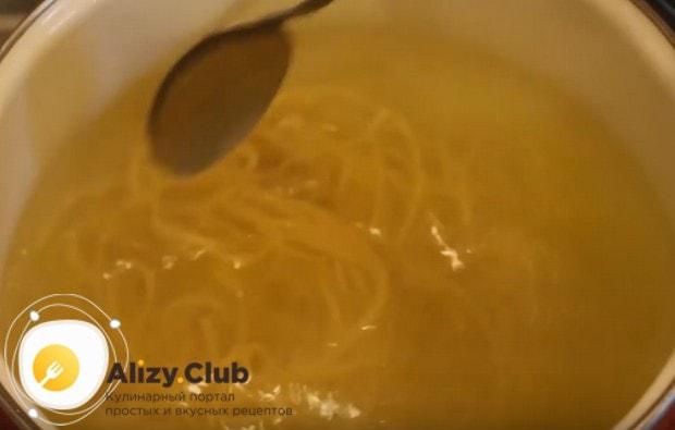 Выкладываем в воду спагетти и варим до готовности.