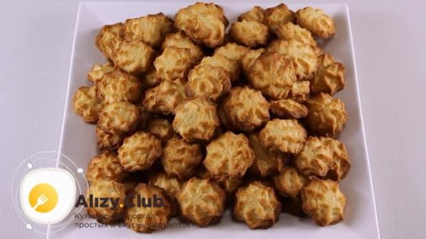 Вкуснейшее вкусное печенье на майонезе готово.