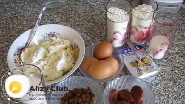 Ингредиенты для песочного пирога с вареньем и творогом