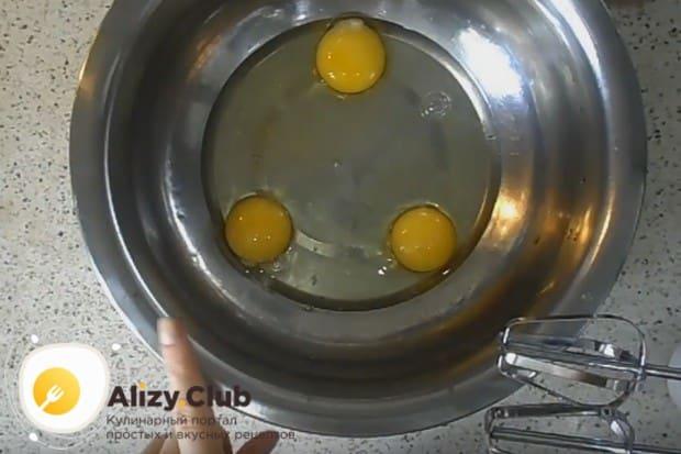 Чтобы приготовить быстрый яблочный пирог на кефире, нам понадобится три яйца.