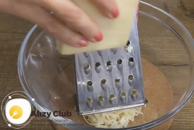Сыр натираем на крупной терке.