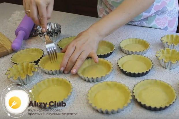 Накалываем тесто вилкой, чтобы оно не вздымалось при выпечке.