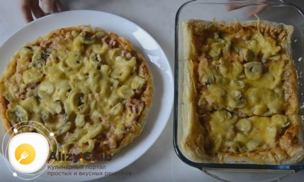 Чудная домашняя пицца на слоеном тесте готова!