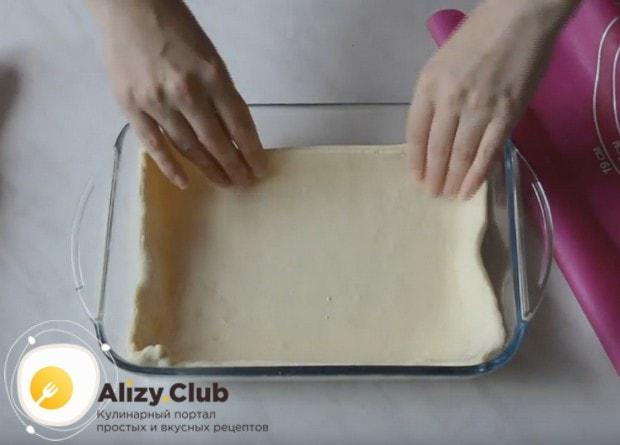 Раскатав тесто, выложите его в форму и сделайте маленькие бортики.