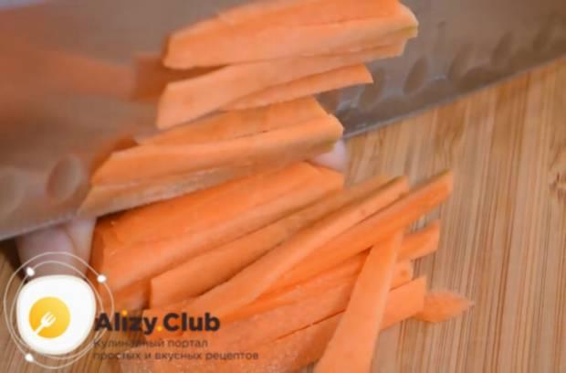 Морковь (685 грамм) очищаем и нарезаем соломкой среднего размера